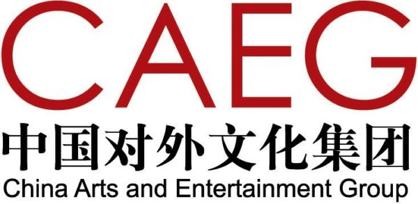 Le réseau des Scènes Nationales signe un partenariat avec le China Arts and Entertainment Group