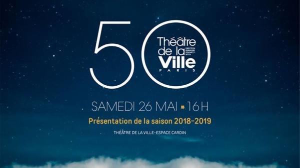 / actu / La saison 2018/2019 du Théâtre de la Ville: Isabelle Huppert, Bob Wilson, Thomas Ostermeier, Ivo van Hove, Anne Teresa de Keersmaeker et Maguy Marin